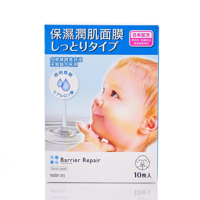 Barrier Repair Facial Mask Hyaluronic Acid 10pcs