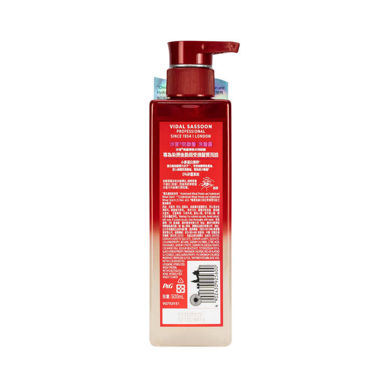 Vs Sassoon PRO ANTI-HAIR BREAK SH500ML