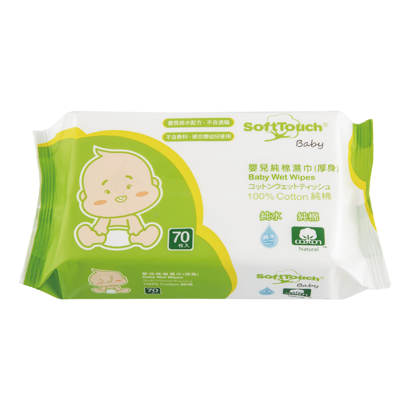 Softtouch Baby Wet Wipes 70pcs