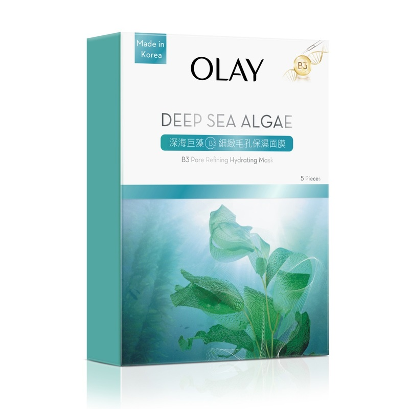 OLAY ALGAE SKIN GEL MASK 5pcs