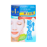 Kose Clear Turn White Collagen Mask 5pcs