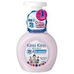 Kirei Kirei Anti-bacterial Foaming Hand Soap Caring Berries, 250ml