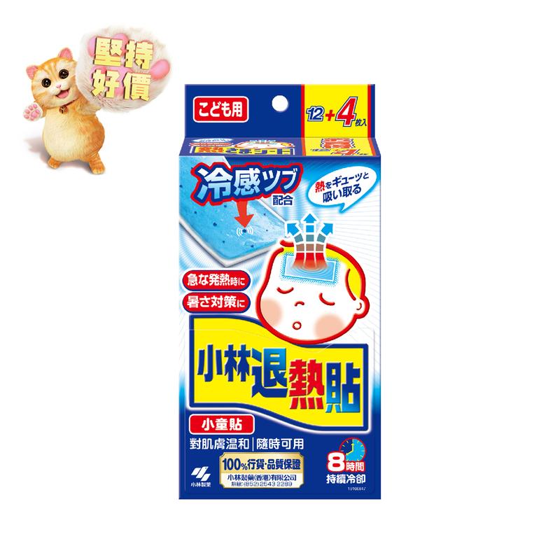 Kobayashi Netsucool Gel Sheet Child 12+4pcs