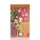 Beijing Gu Xiang Detox Patch Eucommiaul 8pcs