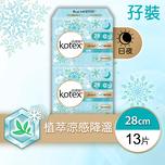 Kotex Herbal Cool UW 28cm 13s x2