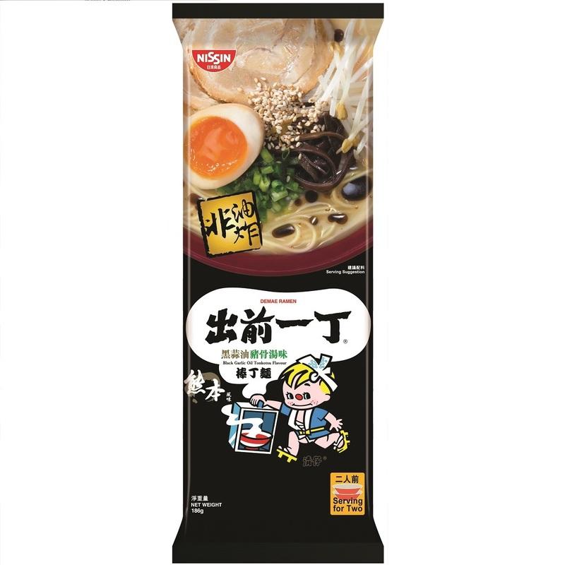 Black Garlic Oil Noodle
