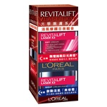 L'Oreal Paris Revitalift Laser Day+Night Packset 50mL+50mL