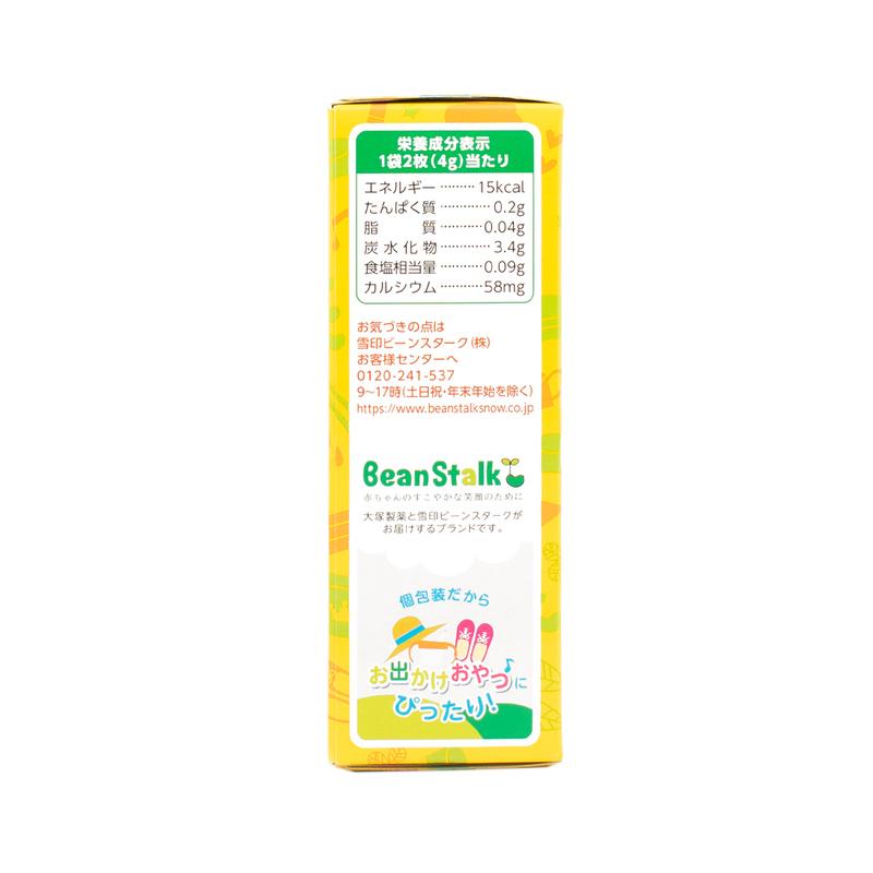 Beanstalk Vege Rice Biscuit(6M+) 20g