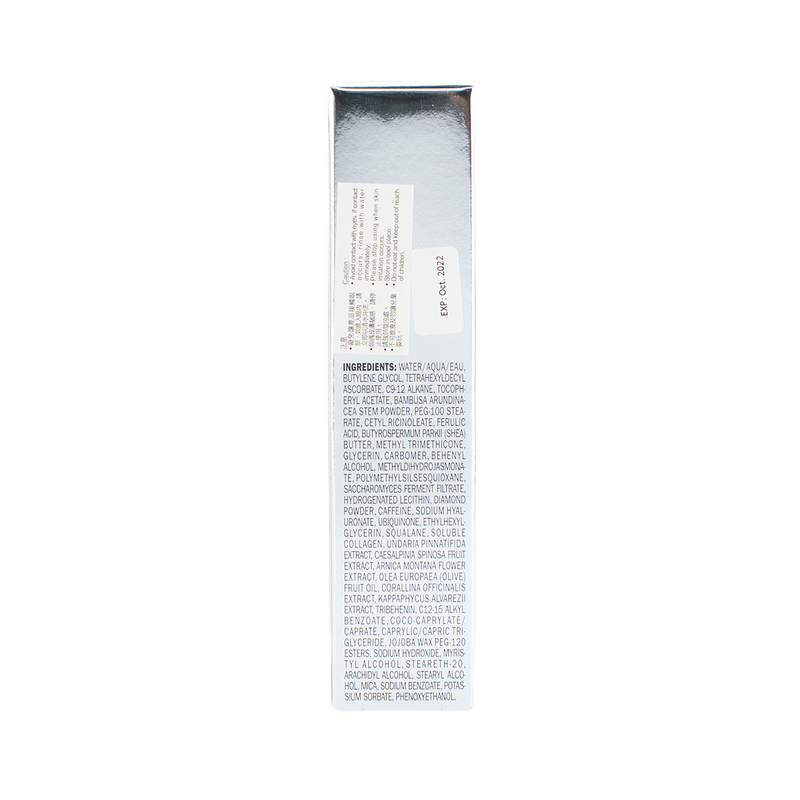 Peter Thomas Roth Potent-C Power Eye Cream 15mL