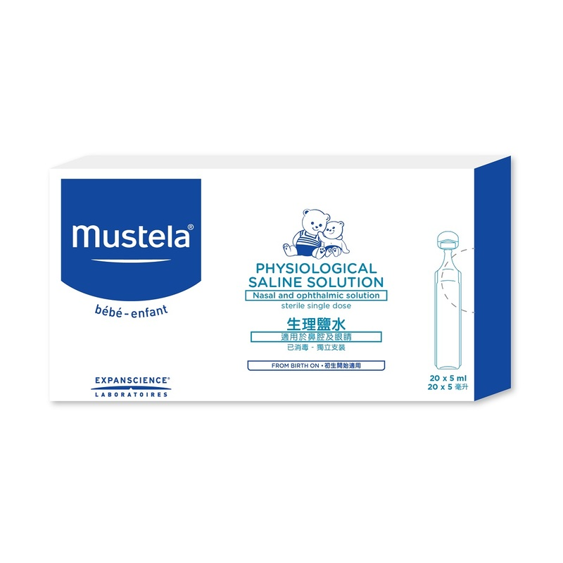Mustela Physiological saline solution  5mlx 20