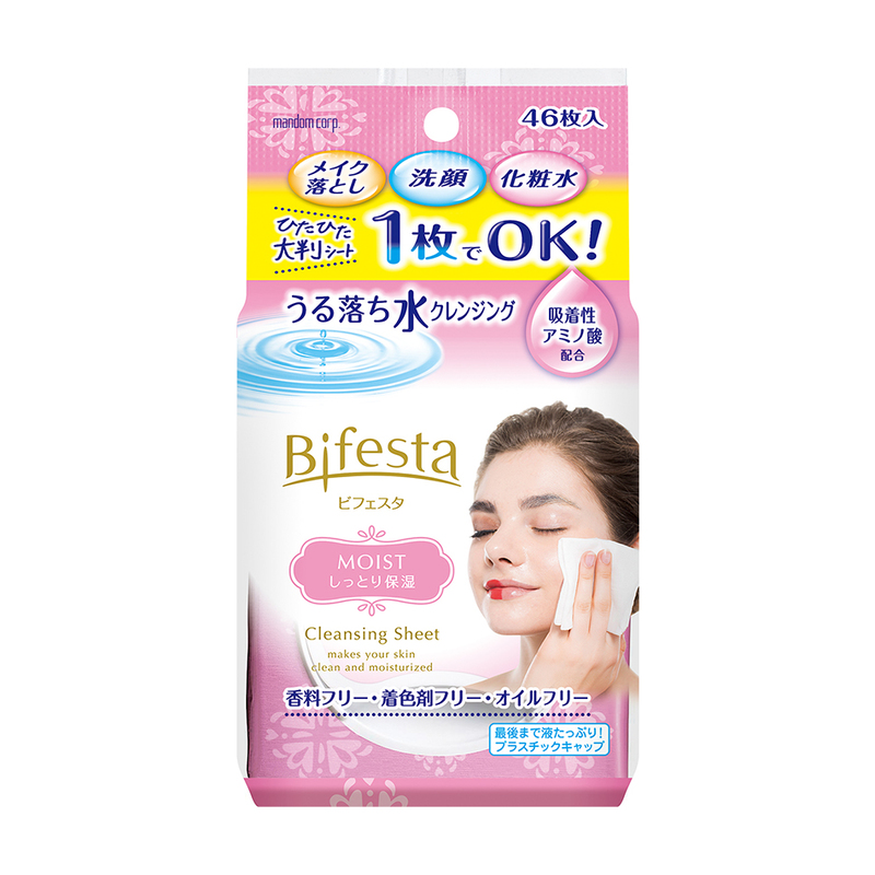 Bifesta Cleansing Sheet Moist, 46pcs