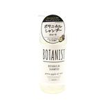 Botanist Shampoo(Smooth) 490mL