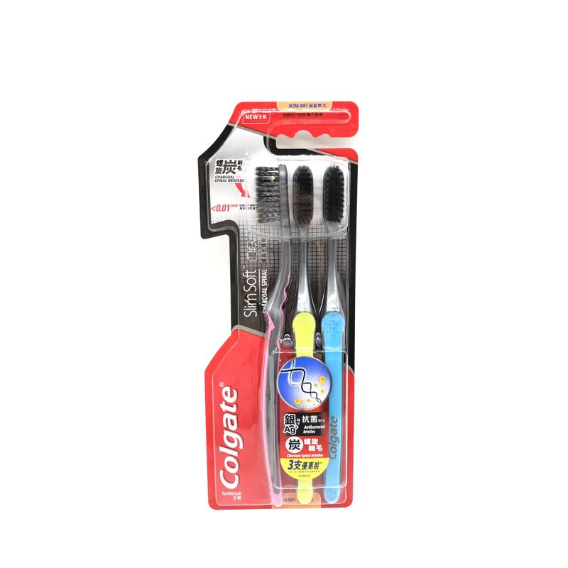 Colgate Slimsoft Charcoal Spiral Toothbrush Tri Pack 3pcs