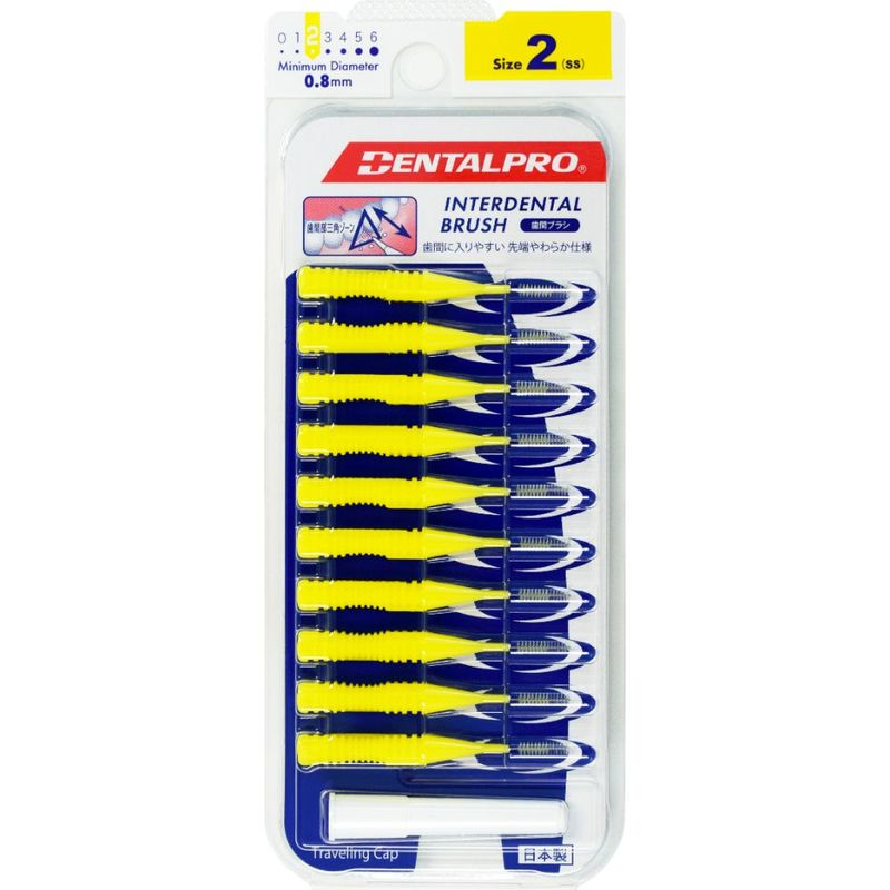 Dental Pro I-Shaped Interdental Brush Size 2 (0.8mm), 10pcs