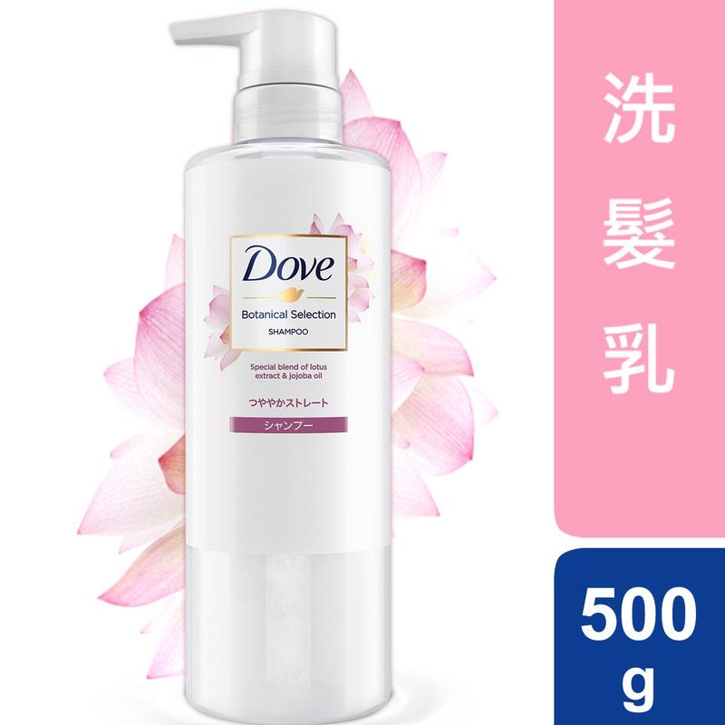 Dove Japan Botanical Selection Straight & Split End Shampoo 500g