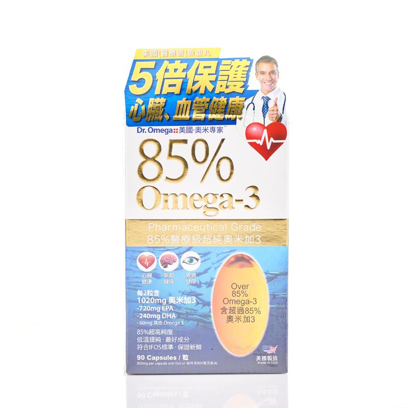 Dr.Omega™ 85% Pharmaceutical Grade Omega-3 Fish Oil Capsule 90pcs