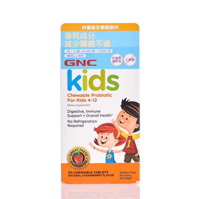 GNC Kids Chewable Probitoic 30s