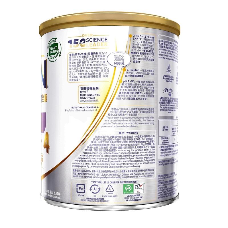 Nestlé® Nan® Infinipro® 4 800g