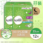 Kotex Herbal Soft UW 35cm 12pcs x2