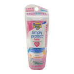 Banana Boat Baby Mineral Lotion SPF50 90mL