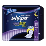 Whisper Mesh Sweet Sleep 32cm 12pcs
