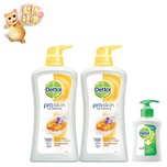 Dettol Proskin Honey Glow Shower Cream 950gX2pcs