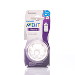 Philips Avent Natural Medium Flow Teat X2pcs