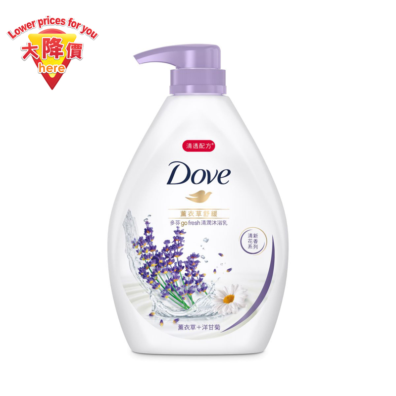 Dove Go Fresh Lavender Hydration Body Wash 750g
