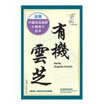 Herbs Generation Organic Yunzhi 60pcs