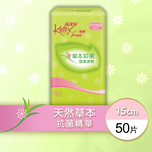 Kotex Fresh Herbal Reg Panty Liner 50pcs