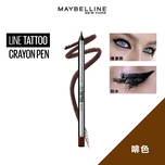 Maybelline Line Tattoo持色防水自動眼線膠筆「紋身級」防暈染 - 啡色 0.4克