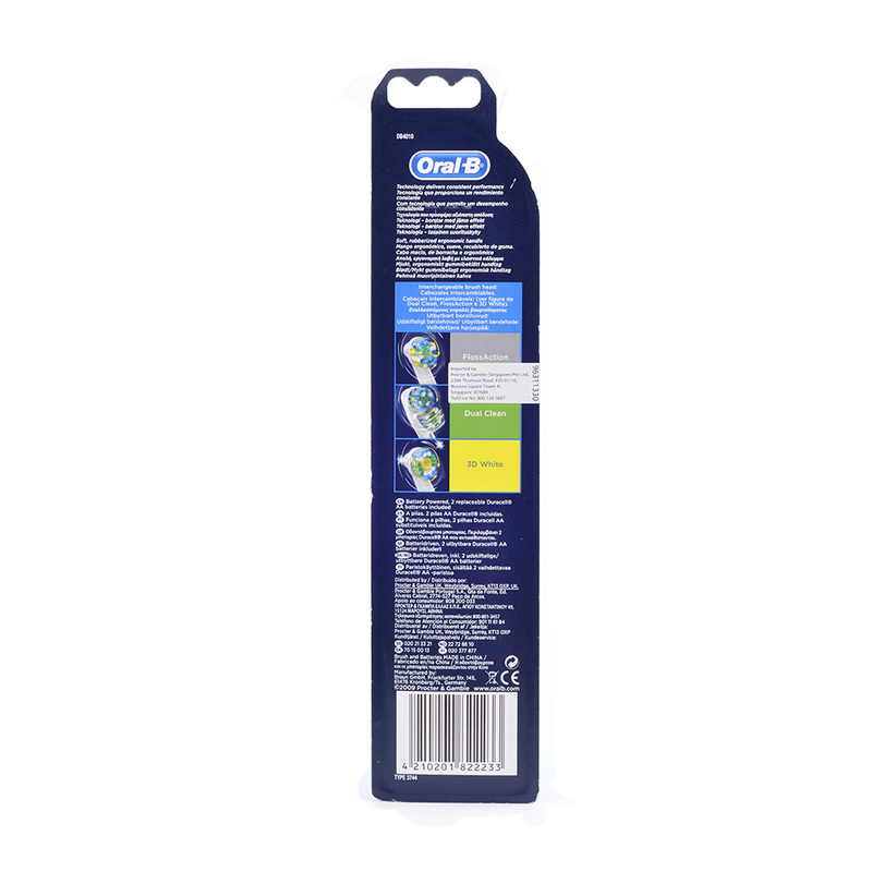 Oral-B Advancepower Toothbrush