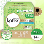Kotex Herbal Soft UT Day 23cm 14pcs