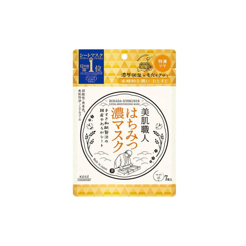 Kose Cosmeport Clear Turn Bihada Syokunin Extra Moisturizing Mask, 7pcs