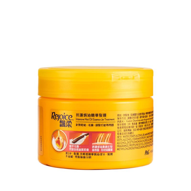 Rejoice Intensive Hot Oil Essence Jar Treatment Hair Mask 300mL