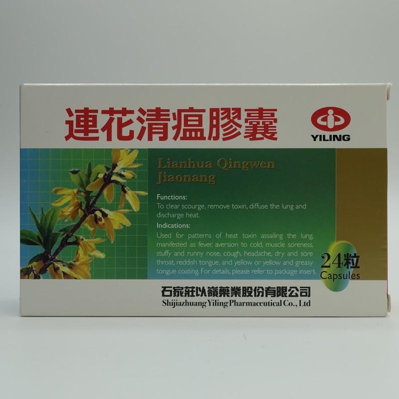 Yiling Lianhua Qingwen 24pcs