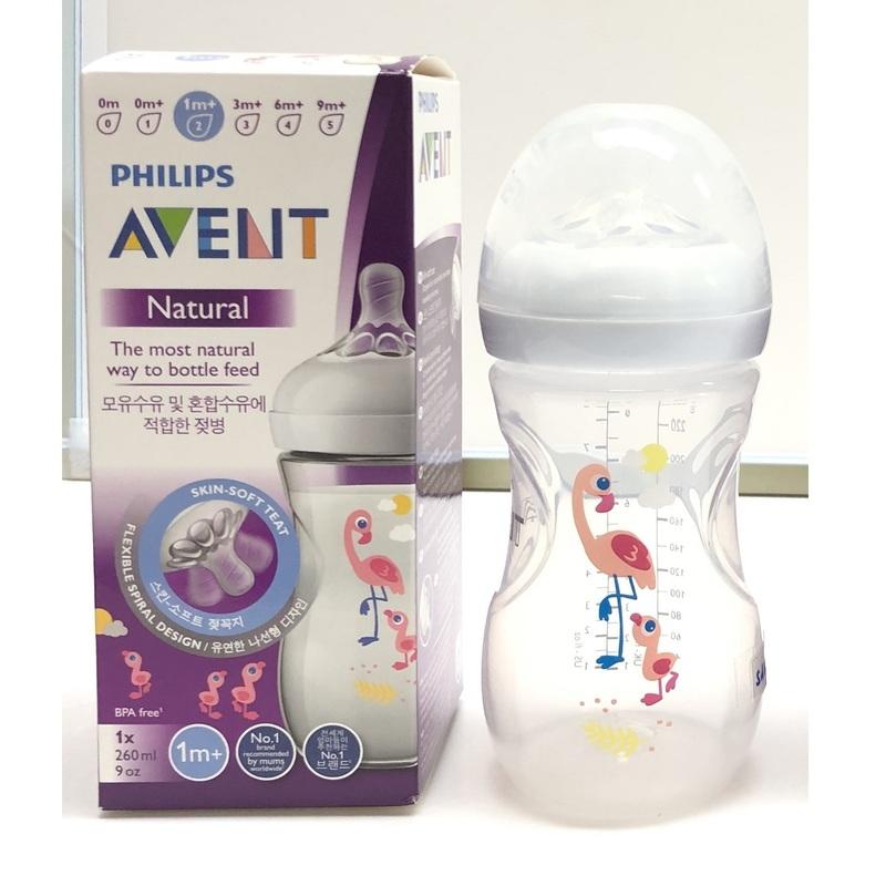 Avent Natural Bottle-F