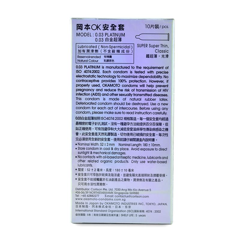 Okamoto 003 Platinum Condoms, 10pcs