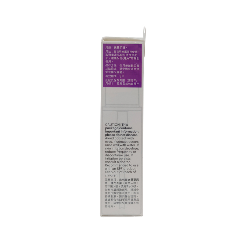 Olay ProX by Olay Dermatological Intensive Wrinkle Fading Essence 30mL