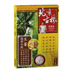 Bei Jing Gu Xiang Ginger - Wood Vinegar Wellness Patch, 10pcs
