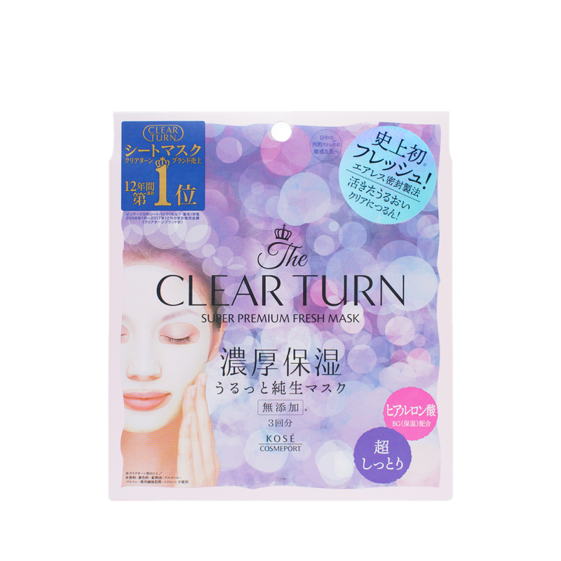 Kose Clear Turn Premium Fresh Mask Hyaluronic Acid 3pcs
