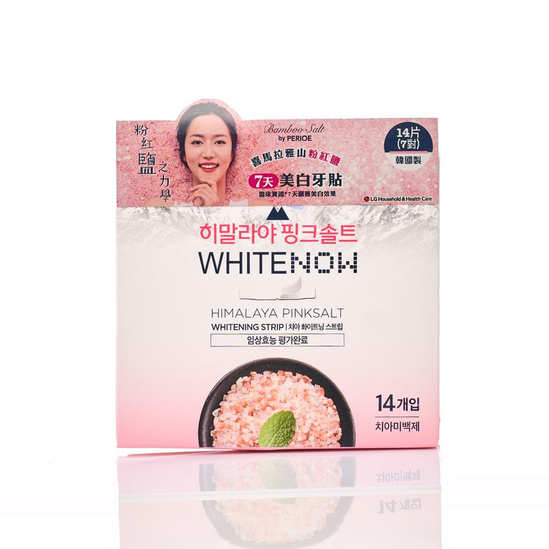 Bamboo Salt Himalaya Pink Salt Whitening Strips 14pcs