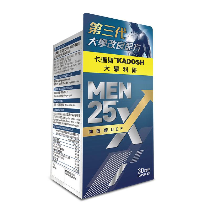 Kadosh Men25 30 caplets