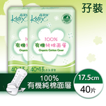 Kotex 100% Organic Panty Liner Long Twin Pack 40pcs x 2