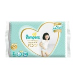 Pampers Ichiban Pant XL 2pcsx15packs-F 1pc