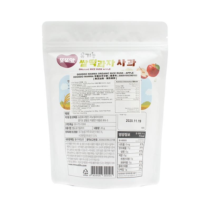 Renewallife Ddoddomam Organic Rice Rusk Apple 20g