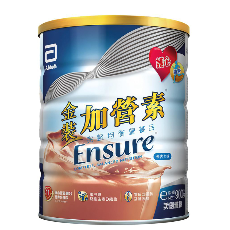 Ensure Chocolate Com Nut 900g