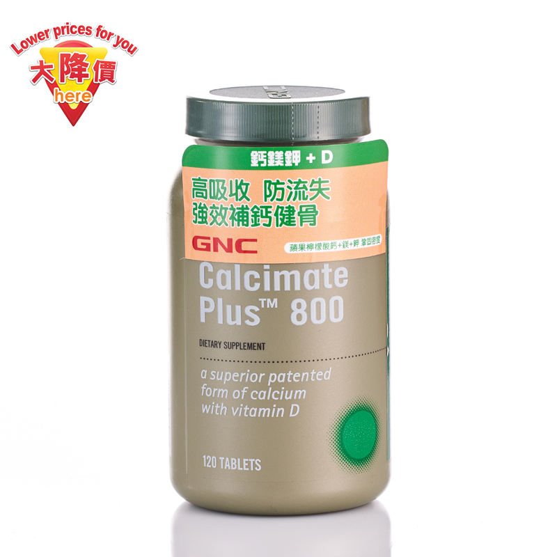 Gnc Calcimate Plus800 120pcs