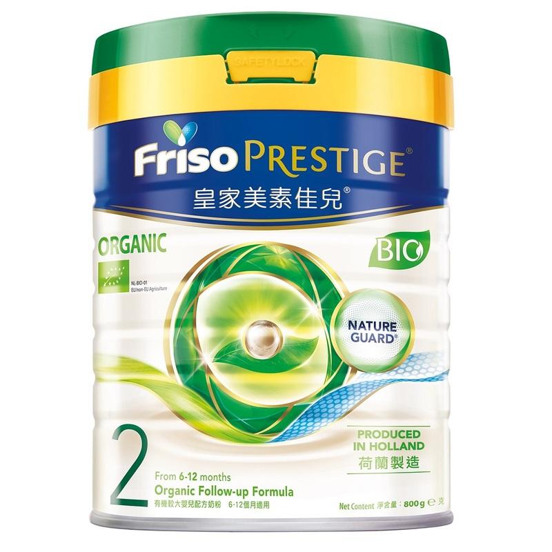 ORGANIC FRISO PRESTIGE BIO Stage 2 800G