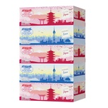 Mannings Travel The World Box Tissue 5boxes x 150pcs
